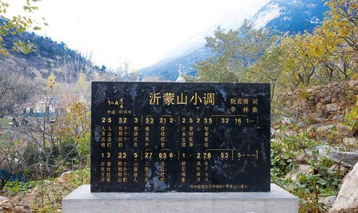 沂蒙山红色long8官网基地