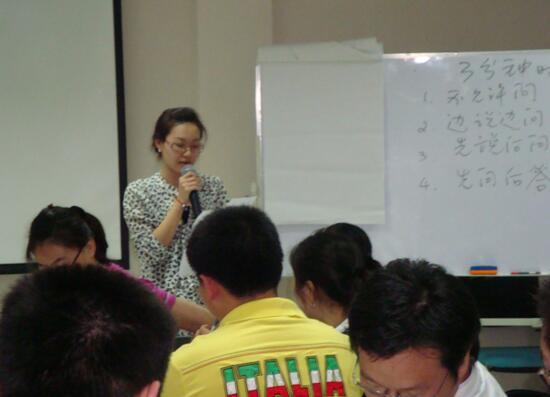 广东省机场管理集团公司科级管理人员long8官网班项目圆满结束